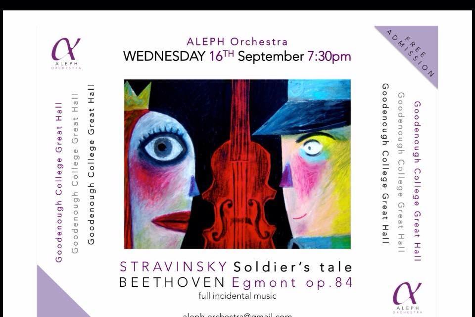 alph orchestra